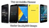 Top 10 Smartphone Under Rs 10000 in India